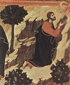 Agony in the Garden (detail 1) 1308-11 - Duccio Di Buoninsegna