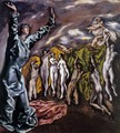 The Opening of the Fifth Seal (The Vision of St John) 1608-14 - El Greco (Domenikos Theotokopoulos)