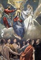 The Coronation of the Virgin (2) 1591 - El Greco (Domenikos Theotokopoulos)