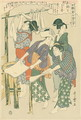 Stretching the silk floss, no.10 from Joshoku kaiko tewaza-gusa, c.1800 - Kitagawa Utamaro