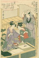 The emergence of the moths, no.7 from Joshoku kaiko tewaza-gusa, c.1800 - Kitagawa Utamaro