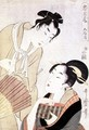 Godamme, Act V from the Chushingura Series - Kitagawa Utamaro