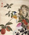 One of a series of paintings of birds and fruit, late 19th century 7 - Guoche Wang