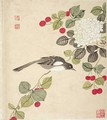One of a series of paintings of birds and fruit, late 19th century 4 - Guoche Wang