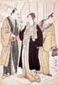 Two Actors Arriving Backstage, before 1785 - Yushido Shunsho