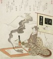 Dragon Emerging from the First painting of the New Year, 1820 - Ryuryukyo Shinsai