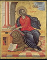 Icon of St Mark the Evangelist, 1657 - Emmanuel Tzanes