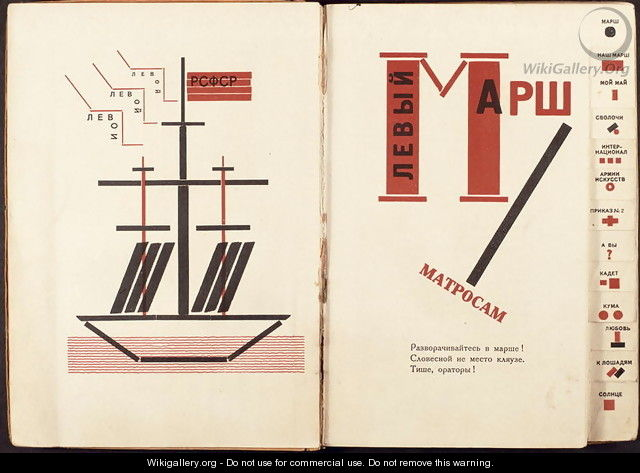 Boat spread from `For Reading Out Loud` - Eliezer (El) Markowich Lissitzky