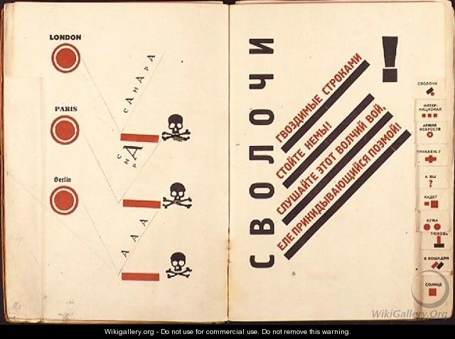 Skull and crossbones spread from `For Reading Out Loud`, 1923 - Eliezer (El) Markowich Lissitzky