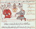 Ms Sup Turc 693 fol.125 Treatment of Boils and Warts, 1466 - Charaf-ed-Din