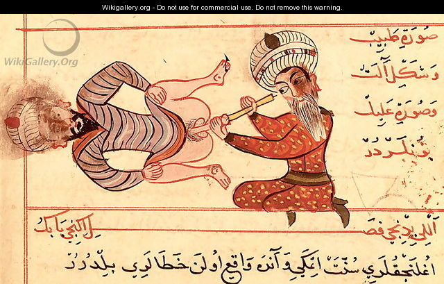Ms Sup Turc 693 fol.96v Inspection of the Male Urethra, 1466 - Charaf-ed-Din