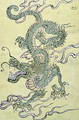A Chinese Dragon - Anonymous Artist