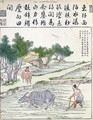 Rice cultivation in China (2) - Anonymous Artist