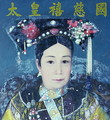 Portrait of the Empress Dowager Cixi (1835-1908) - Anonymous Artist