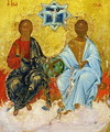 Icon of the Holy Trinity - Anonymous Artist