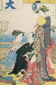 Women of the Gay Quarters - Torii Kiyonaga