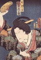 The actor Bando Hikosaburo - Utagawa Kunisada
