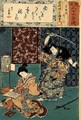 Poem Illustration - Utagawa Kunisada