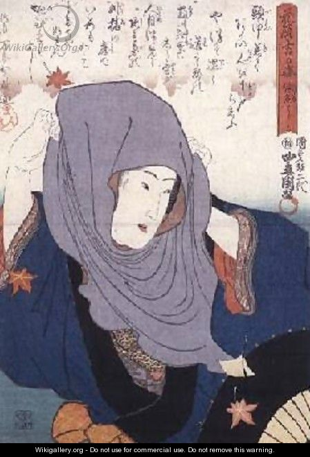Girl amid autumn leaves from Lucky Days - Utagawa Kunisada