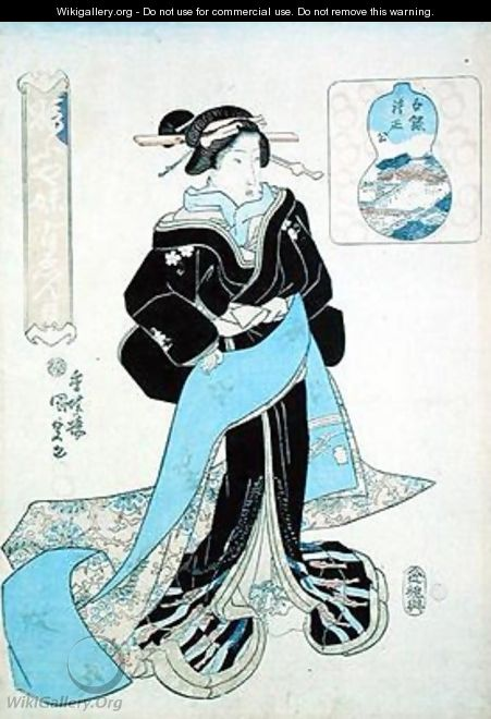 Portrait of a Lady 2 - Utagawa Kunisada