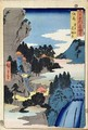 Mountain landscape from the series Views of the 60 Odd Provinces - Utagawa or Ando Hiroshige