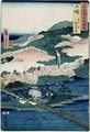Togetsu Bridge and Mount Arashiyama Yamashiro Province from Famous Places of the Sixty Provinces - Utagawa or Ando Hiroshige