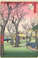 Plum Garden Kamata from One Hundred famous views of Edo - Utagawa or Ando Hiroshige