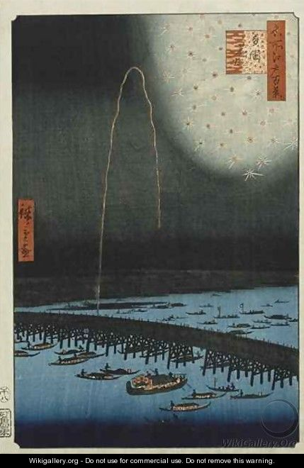 Fireworks at Ryogoku from the series One Hundred Famous Views of Edo 3 - Utagawa or Ando Hiroshige