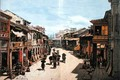 A street in Hong Kong in the mid nineteenth century - (after) Hildebrandt, Eduard