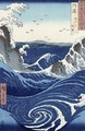 View of the Naruto whirlpools at Awa from the series Rokuju yoshu Meisho zue - Utagawa or Ando Hiroshige