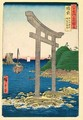 The Beach at Tanookuchi with the Archway of Yugasan Temple Bizen Province - Utagawa or Ando Hiroshige