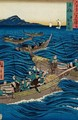 Fishing for Bonito Tosa Province from Famous Places of the Sixty Provinces - Utagawa or Ando Hiroshige