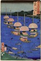 Decorated Boats at the Sanno Festival at Tsushima Owari Province from Famous Places of the Sixty Provinces - Utagawa or Ando Hiroshige