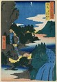 The cave of Kwannon Iwai Valley Tajima Province from Famous Places of the Sixty Provinces - Utagawa or Ando Hiroshige