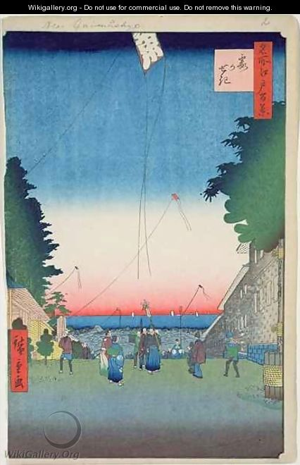 Kasumigaseki plate 2 from the series One Hundred Famous Views of Edo Edo Period Ansei Era - Utagawa or Ando Hiroshige