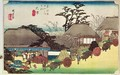 Otsu illustration from Fifty Three Stations of the Tokaido Road - Utagawa or Ando Hiroshige