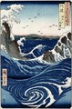 Awa province Stormy Sea at the Naruto Rapids from Famous Places of the Sixty Provinces - Utagawa or Ando Hiroshige