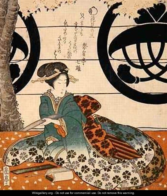 Beauty Viewing Flowers 4 - Gakutei Harunobu