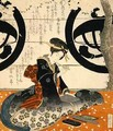 Beauty Viewing Flowers 3 - Gakutei Harunobu