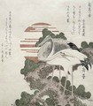 Crane Tsuru from the series 2 designs of Cranes and Turtles - Gakutei Harunobu