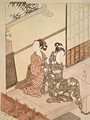 The Evening Bell of the Clock one of a series of Eight Parlour Scenes - Suzuki Harunobu