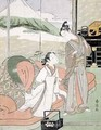 Lover Taking Leave of a Courtesan - Suzuki Harunobu