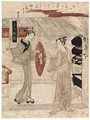 Young man being handed his sedge hat - Suzuki Harunobu