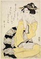Seated courtesan with a book - Kikukawa Eizan