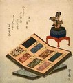 Sample Books of Brocade Designs - Keisai Eisen