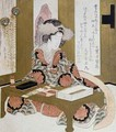The Poetess Bijin at her Calligraphy Table - Yashima Gakutei