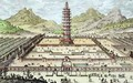 The Porcelain Tower of Nanking - (after) Fischer von Erlach, Johann Bernhard