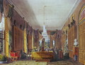 The Queens Library, Frogmore, Pynes Royal Residences, 1818 - William Henry Pyne