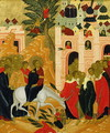 Christs Entry into Jerusalem, icon - Anonymous Artist