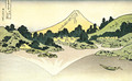 Mount Fuji Reflected on Water at Misaka in Kai Province - Katsushika Hokusai